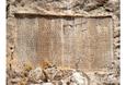 Icon for Mesopotamia: The Innovative Civilization